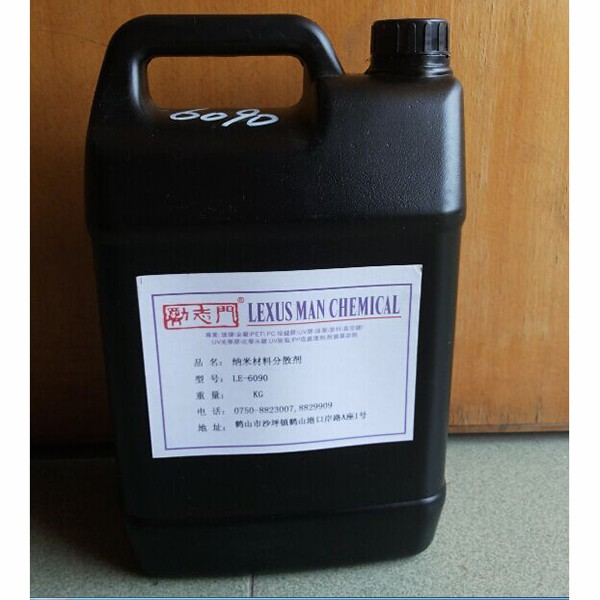 纳米材料分散剂LE-6090