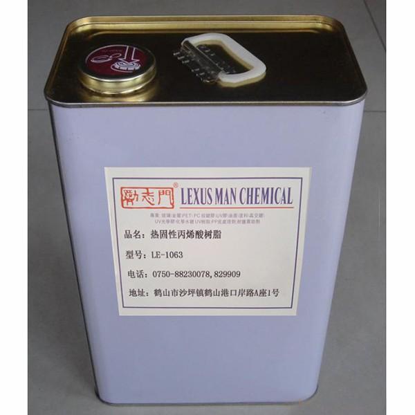 热固性丙烯酸bobapp LE-1063